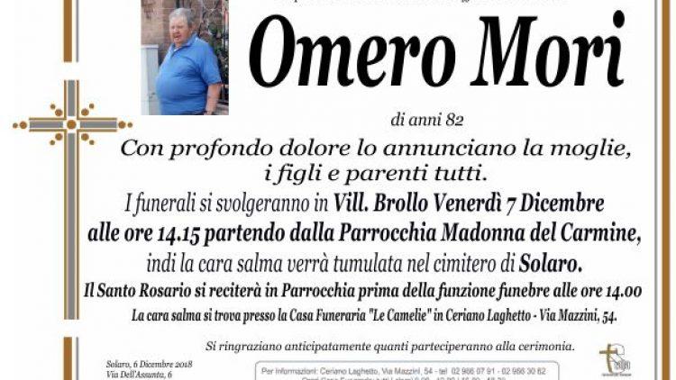 Mori Omero